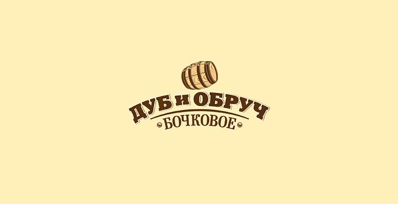 Название для бочкового пива