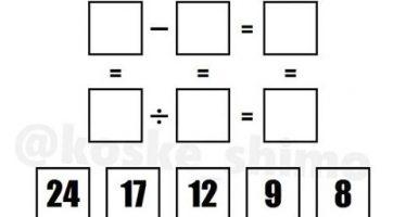 TheNinePuzzle