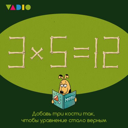 bon-51