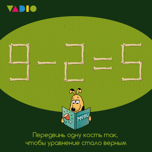 bon-59