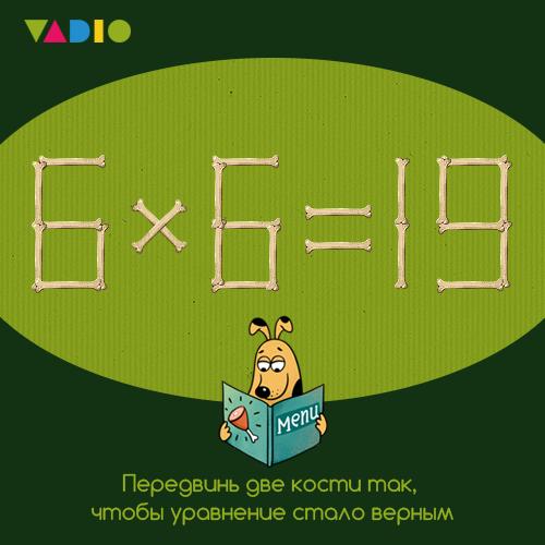 bon-67