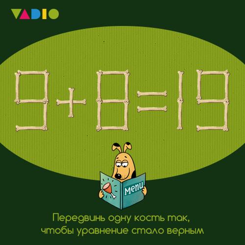 bon-68