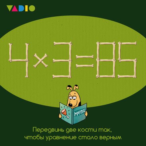 bon-73