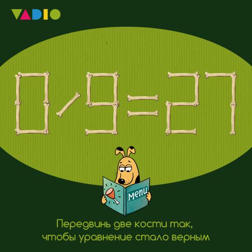 bon-74