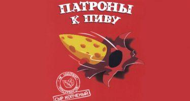 Нейминг, Торговые марки, ноябрь 2012