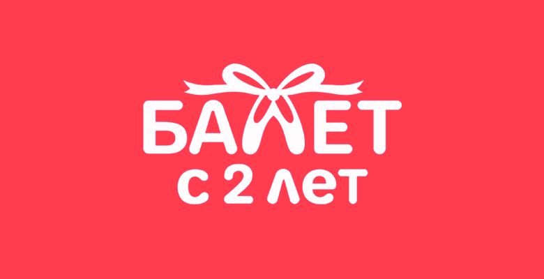 Shkola-naming-1
